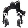 Shimano 105 BR-5810 Felgenbremse Hinterrad schwarz
